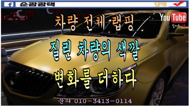 9fcf4eb80a9032f289a9c5a45242bffc_1501547